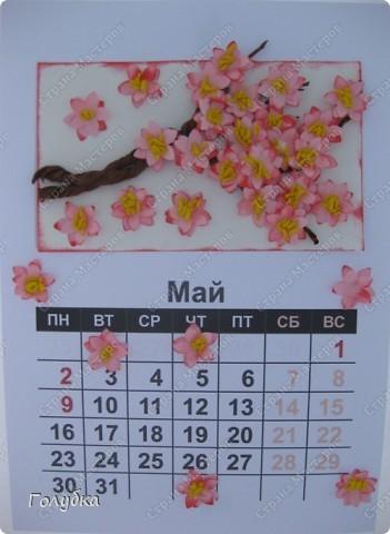 Это наш подарок школе! Календарь на 2011год. Работать мы над ним начали давно ... Обложка, моё творчество. фото 12