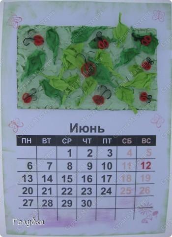 Это наш подарок школе! Календарь на 2011год. Работать мы над ним начали давно ... Обложка, моё творчество. фото 14