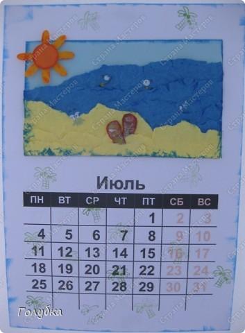 Это наш подарок школе! Календарь на 2011год. Работать мы над ним начали давно ... Обложка, моё творчество. фото 15