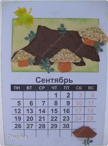 Это наш подарок школе! Календарь на 2011год. Работать мы над ним начали давно ... Обложка, моё творчество. фото 18