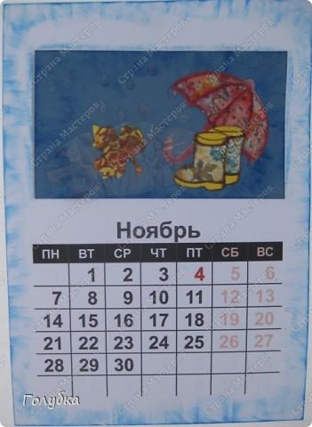 Это наш подарок школе! Календарь на 2011год. Работать мы над ним начали давно ... Обложка, моё творчество. фото 20