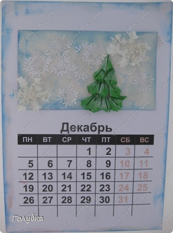 Это наш подарок школе! Календарь на 2011год. Работать мы над ним начали давно ... Обложка, моё творчество. фото 22