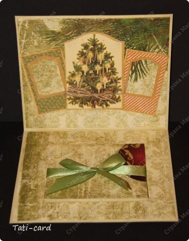 Новогодняя открытка для семейной пары фото 2