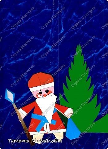 Мастер-класс Поделка изделие Раннее развитие Новый год Бумагопластика Сани для Деда Мороза Картон фото 12
