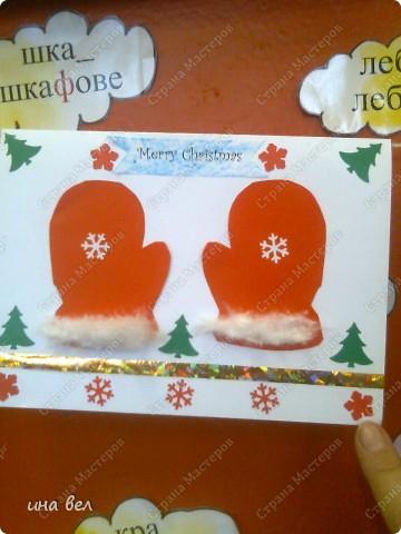 новогодные открытки фото 4