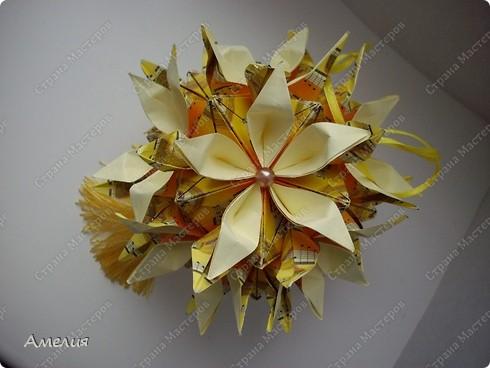Кусудама Новый год Оригами