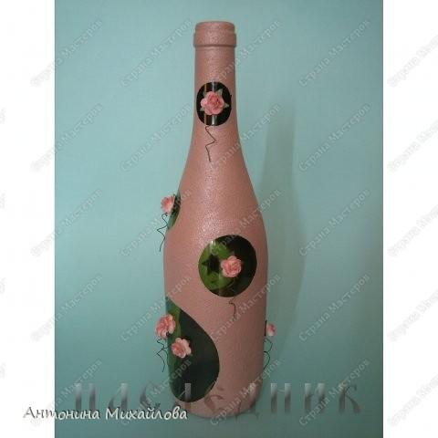 Первая бутылка)))