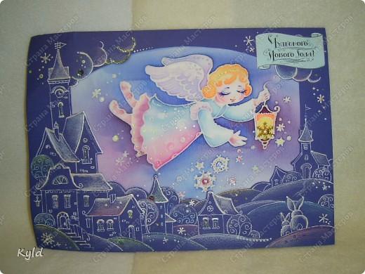 Вот и я похвастаюсь своими подарочками!!! Я прямо летаю как на крыльях, девочки , дорогие, Наташенька, Танюшка, Тамарочка, вы меня прямо заряжаете позитивом!!!!! Спасибо вам ОГРОМНОЕЕЕЕЕЕЕ!!!!!!!!!!!!!!!!!!!!!!!! Это вот чудесная великолепная, потрясающая открытка от Натали, я ее получила уже давненько, но все не могла сфотографировать и выложить. Вот , слава Богу,собралась. Девочки, вы посто не представляете какая же она красивая , как приятно ее держать в руках и разглядывать!!!! Я ношусь с ней уже вторую неделю, постоянно хватаю в руки и рассматриваю!!! Я была горячей поклонницей Наташиного творчества, а теперь я просто ее ФАНАТ, самый БОЛЬШОЙ!!!!! фото 1