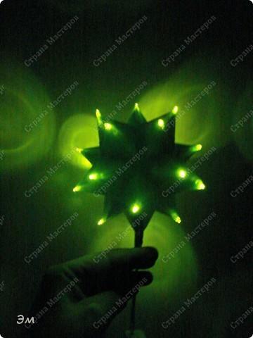 вот такие появились на свет новогодние кусудамы фото 7