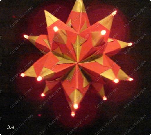 вот такие появились на свет новогодние кусудамы фото 3