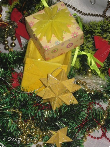 Новогодние кусудамы - часть 2 фото 8