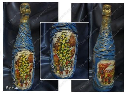 Вот моя первая неуклюжая бутылка, декорированная тканью