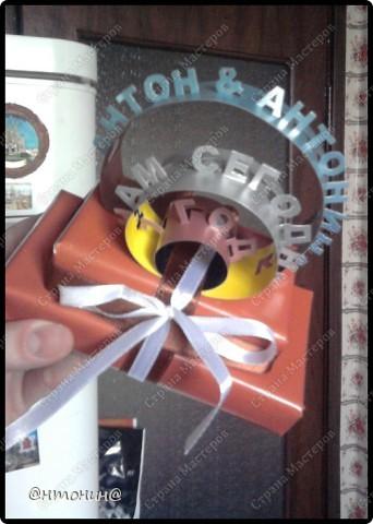 На годовщину свадьбы сделала такое украшение на подарок любимому)) Бумага. нож для художественной резки и воображение)) фото 1