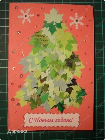 Три открытки с кленовыми ёлочками. фото 2