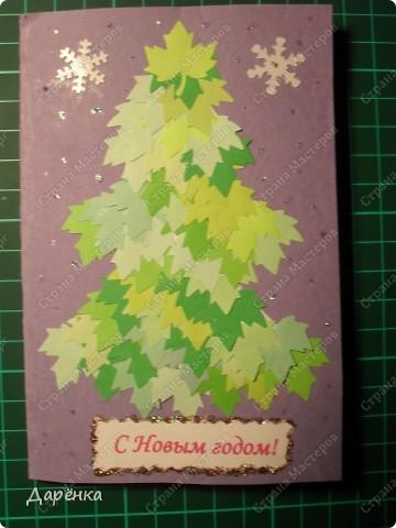 Три открытки с кленовыми ёлочками. фото 3