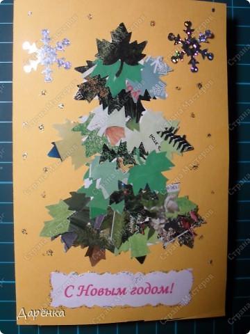 Три открытки с кленовыми ёлочками. фото 4