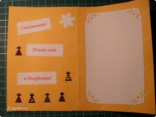 Три открытки с кленовыми ёлочками. фото 5