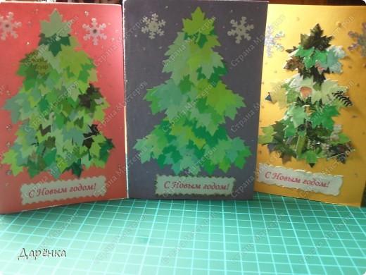 Три открытки с кленовыми ёлочками. фото 1