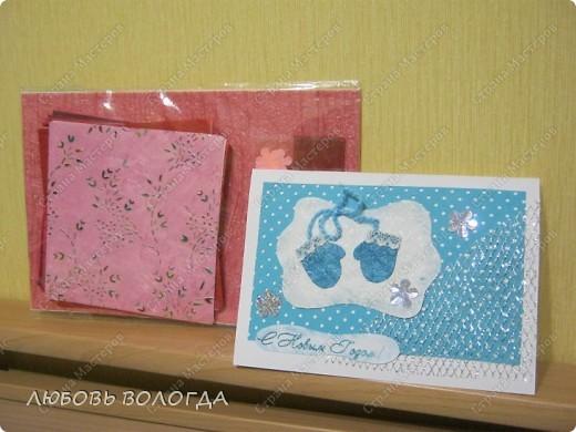 Узнаете открыточку?  Мне ее прислала в подарок Катюша http://stranamasterov.ru/user/20228 ,и еще ,умопомрачительный набор бумаги ручной работы, и еще салфетки для декупажа.  Я безумно рада! фото 1