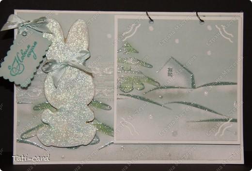 Открытка - рамка дл фотою На первом перекидном листе место для фото - на втором - поздравления.