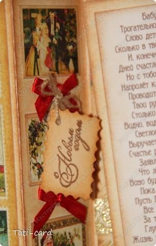 Новогодняя открыточка для бабушки от детей и внука))) Карточка с подзравлениями вынимается. фото 2