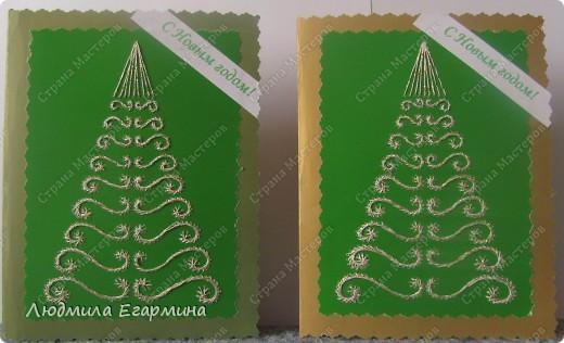 Это подарок учителю к Новому году. Идея заполнения елочки взята здесь: http://stranamasterov.ru/node/108244 Фон открытки - серебряный картон, вставка - голубой картон. Вышито серебряными нитками.  фото 2