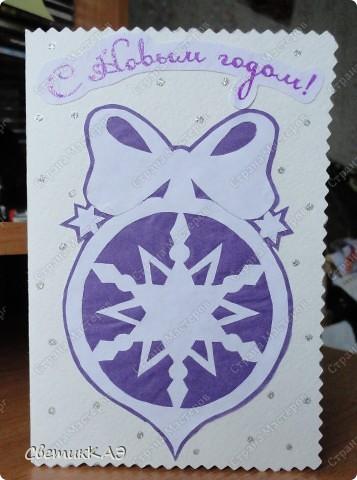 Первая открыточка в технике Айрис Фолдинг (по МК Татьяны Просняковой). Техника очень интересная! Правда, елочка еще недоделана, потому что мы с дочкой передумали ее дарить и решили доделать позже))) фото 4