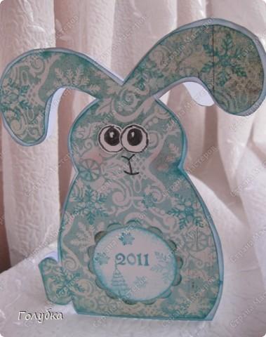 Хочу всех поздравить с Новым годом! И показать открытки (не последние) для членов моей семьи. Это кролик для сына. Образ  заимствован у Linda aka Oz фото 1
