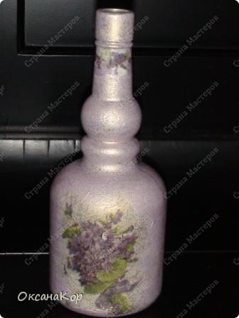 Моя первая бутылочка. фото 6