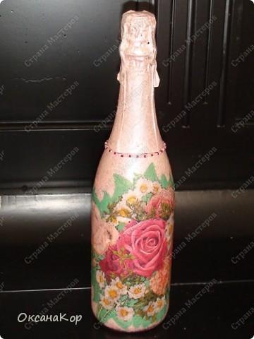 Моя первая бутылочка. фото 9