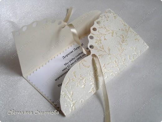Приглашение-конверт фото 2
