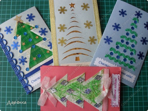 Ещё 4 открытки фото 1