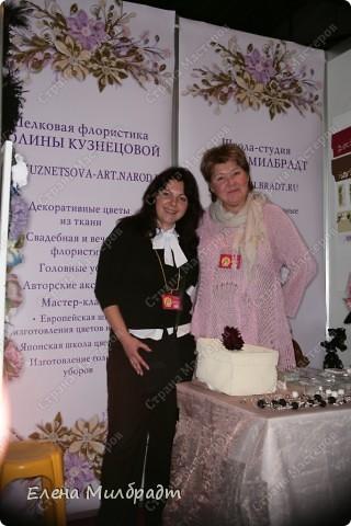 В Октябре 2010 года состоялась III Международная выставка-продажа «Формула Рукоделия», посвященная всем видам рукоделия, на которой я принимала участие совместно с моей замечательной учительницей и подругой, известным фитодизайнером Полиной Кузнецовой.  фото 4
