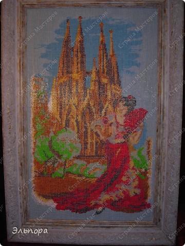 """Картина вышитая бисером""""Букет"""".Выполнена в  технике монастырского шитья.Небольшая 36х35 см. фото 4"""