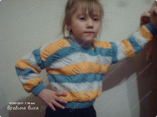 весёлый свитерок