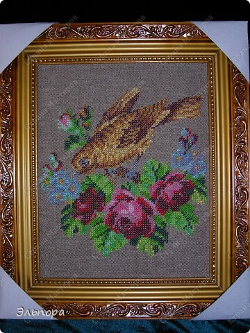 """Картина вышитая бисером""""Букет"""".Выполнена в  технике монастырского шитья.Небольшая 36х35 см. фото 1"""
