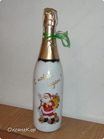 Бутылочки к Новому году. фото 13
