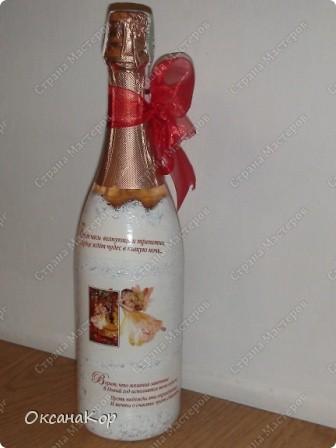Бутылочки к Новому году. фото 12