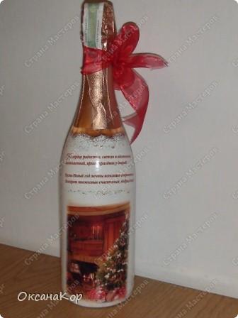 Бутылочки к Новому году. фото 2