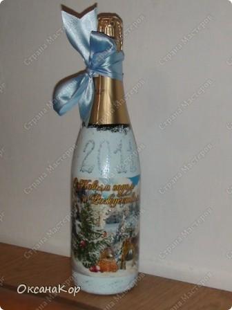 Бутылочки к Новому году. фото 8