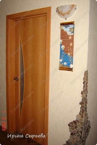 На входе уложил кв.метр керамической плитки,предварительно укрепив доски пола. фото 5
