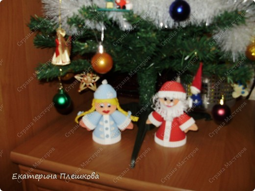 Мой Дед Морозик и его Снегурка.