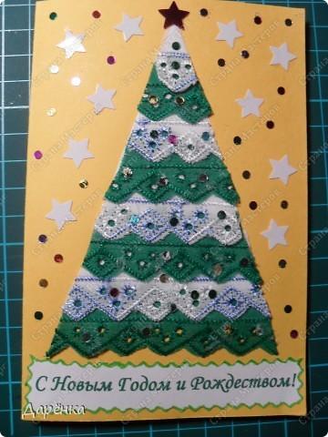 Ещё 4 открытки к Рождеству. фото 5