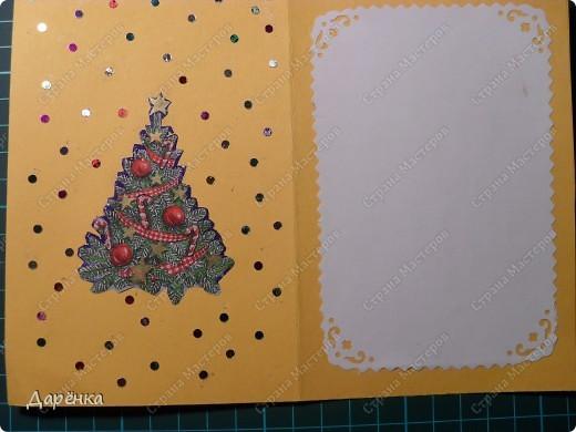 Ещё 4 открытки к Рождеству. фото 6