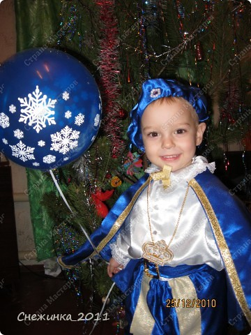 Костюм маленького принца фото 1