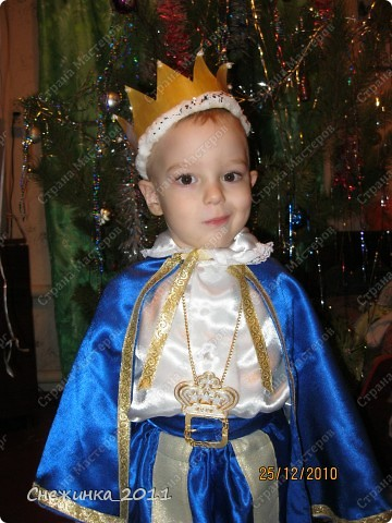 Костюм маленького принца фото 2