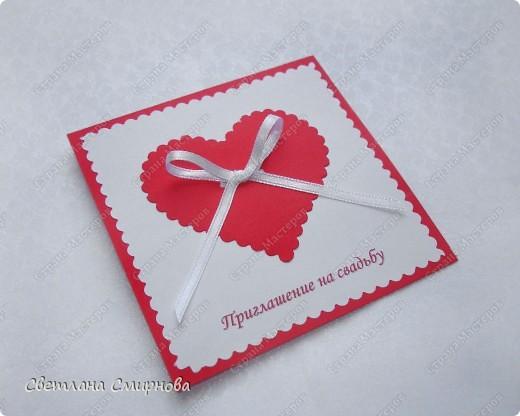 Свадебное приглашение-Валентинка