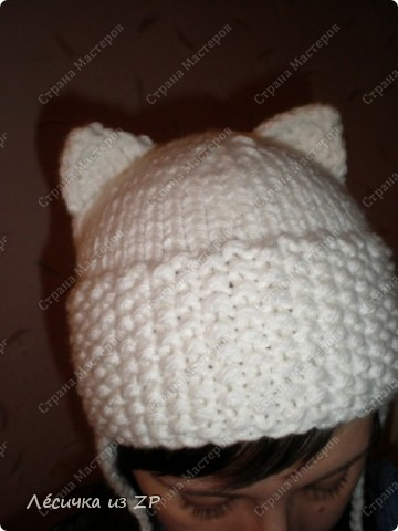 Хотелось связать шапку, ну так, знаете, как не у всех, для прогулок с ребёнком или просто для прогулок. В интернете поискала и нашла. Шапка-кошка! Зато не как у всех!!! Спасибо тебе Всемирный Интернет!!! фото 1