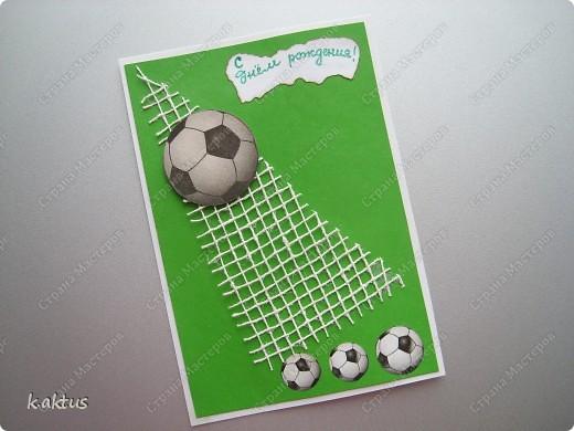 Сегодня посетила идея использовать скетч для открытки на день рождения футболисту или просто любителю футбола. Итак-зелёное поле из картона, сетка для ворот из упаковки для цветов, мячи-вырезки из рекламки на скотче, и надпись гелевой ручкой на бумаге. фото 1