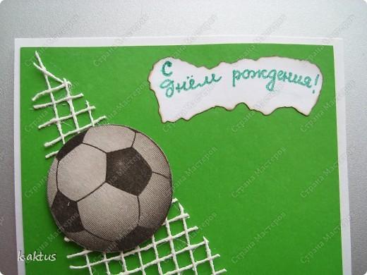 Сегодня посетила идея использовать скетч для открытки на день рождения футболисту или просто любителю футбола. Итак-зелёное поле из картона, сетка для ворот из упаковки для цветов, мячи-вырезки из рекламки на скотче, и надпись гелевой ручкой на бумаге. фото 2